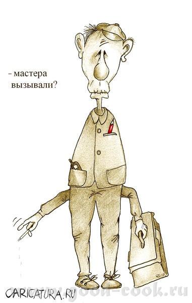 Ларчик, и паравильно - ГОРДИСь - 7