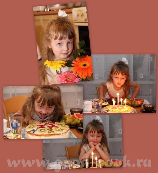 Именинница Ксю, тортик, свечки и