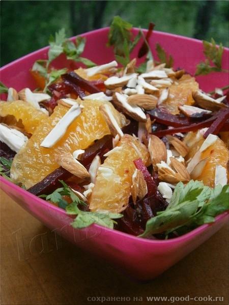 Салат с свеклой,апельсином и жареным миндалем