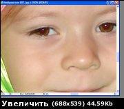Устраняем «красные глаза» 1