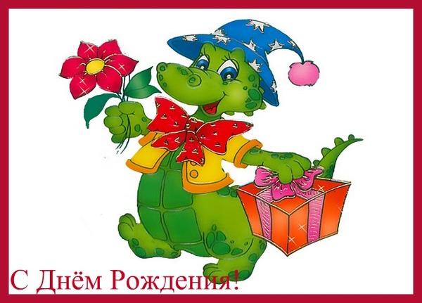 Татьяна, сегодня Твой день- с Днём Pождения