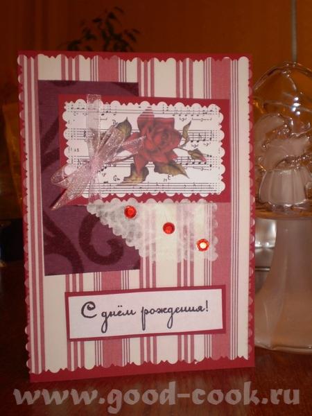 Лариса, какая красота твои открытки
