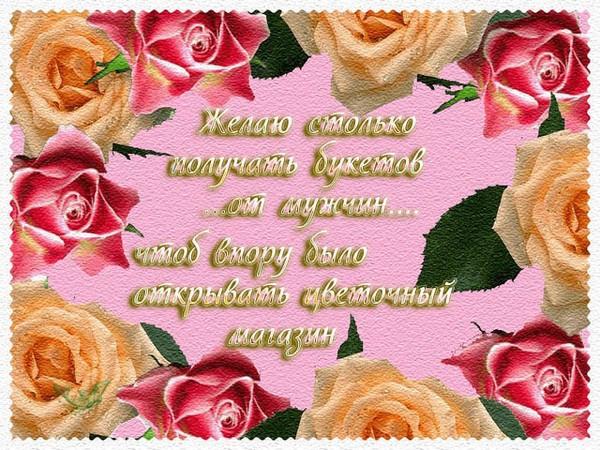 Милая Леонорочка - 4
