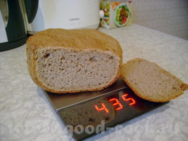 Захотелось мне испечь Дарницкий хлеб, но максимально приближенный к заводскому, поэтому за основу в...