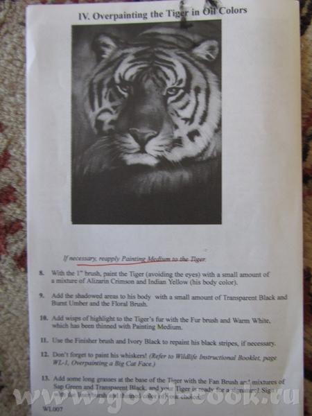 Ягуар с детенышем Тигр 2 (в краске фото ) - 10