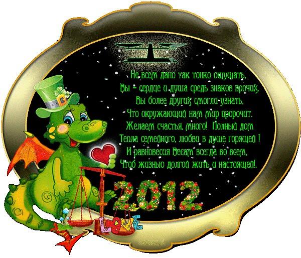 Оленька, c Днём Рождеия - 3