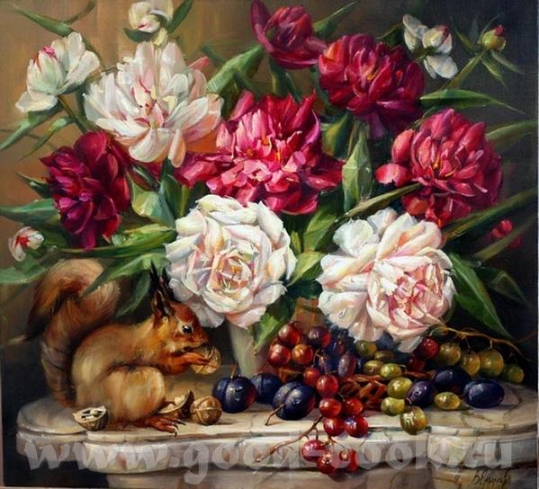 Спасибо, я рада Вот ешё фрукты и цветы Художник Кроповинский Сергей И сдесь много - 7