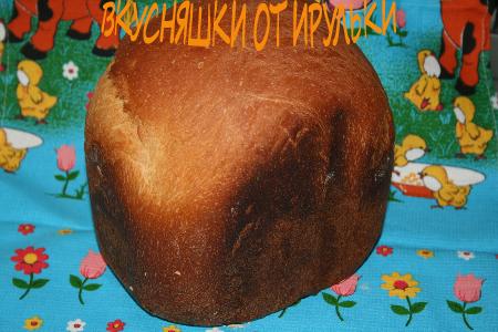 Девочки, новеньких принимаете Хочу поделится с вами рецептиком вкусного хлебушка Хлеб белый яичный...