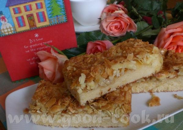 Buttermilchkuchen Пирог на пахте