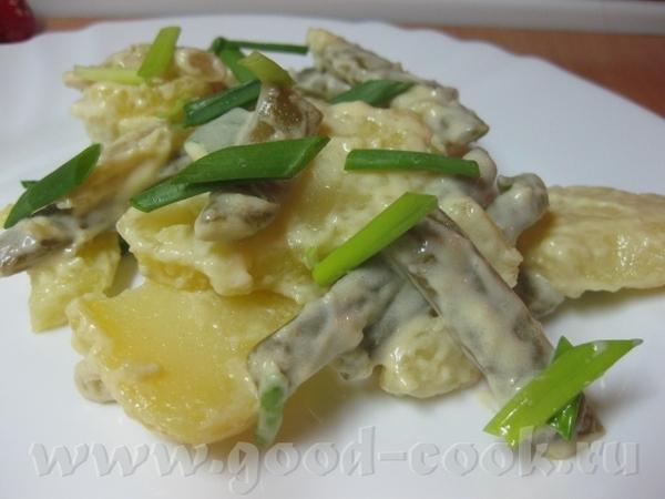 Алиса, я к тебе с большой спасибкой за твой вкусненький Картофельный салат с зеленой фасолью