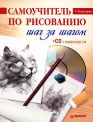 Автор: А - 3