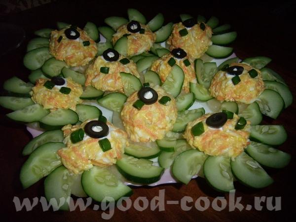 Приготовила полюбившееся у нас в семье блюдо ЗАКУСКА ВАЛЬС ЦВЕТОВ Нравится нам и нашим гостям