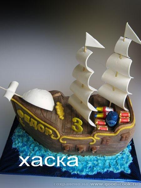 корабль для Федора