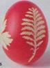 6 Яйцо с узором «Листья» 7 Яйцо с гравировкой 8 Яйцо, обвитое шнурками 9 Яйцо в клетку 10 Яйцо с уз...