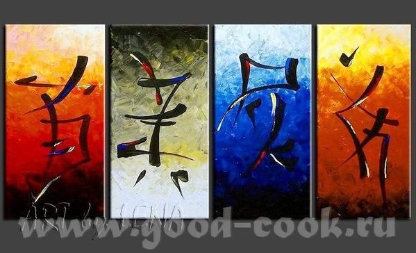 Lena Karpinsky Zen Paintings- картины Дзэн ==================== Картины Дзен- совершенно уникальная... - 3