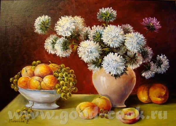 Спасибо, я рада Вот ешё фрукты и цветы Художник Кроповинский Сергей И сдесь много - 6
