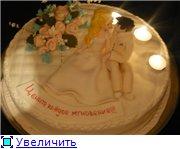 торт свадебный (жених и невеста съедобные) торт полянка смешариков - 5