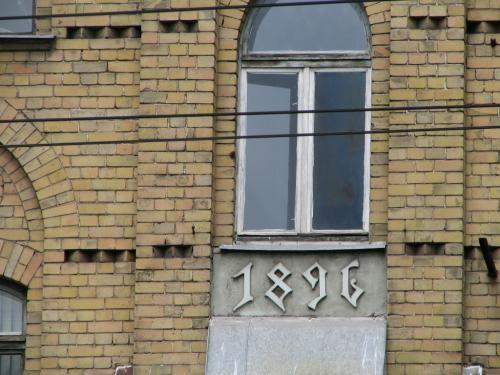 004 005 Академия наук 9непонятно каких) Латвии и лелепнины на ней - 6