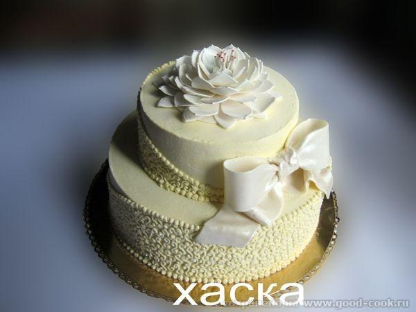 свадебный с лотосом