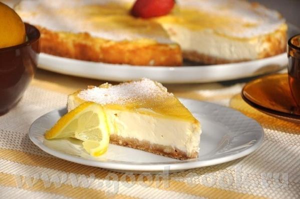 Лимонный чизкейк - 2