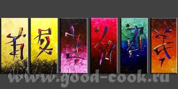 Lena Karpinsky Zen Paintings- картины Дзэн ==================== Картины Дзен- совершенно уникальная... - 2