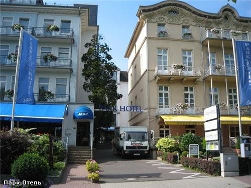 Наш отель в Бад Хомбурге