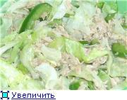 Салат с тунцом - 2