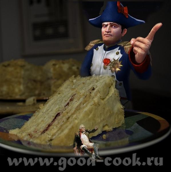 """Огромное человеческое спасибо Нелли/Зое и Ире/Ирене за рецепт """"Наполеона"""" и крем к нему"""