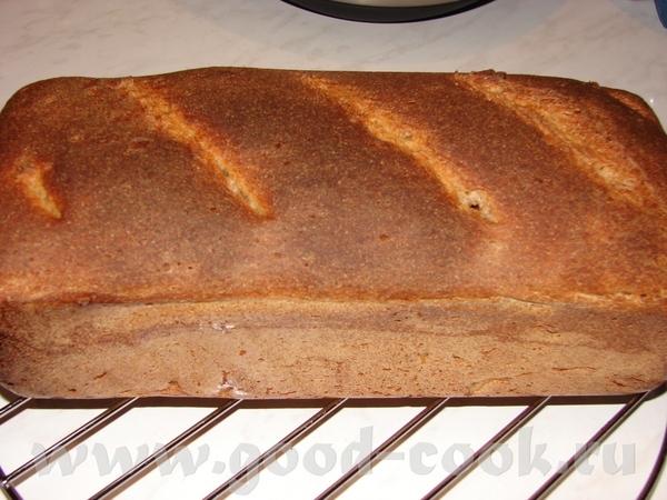 Обновила форму для хлеба, купленную в Икеи