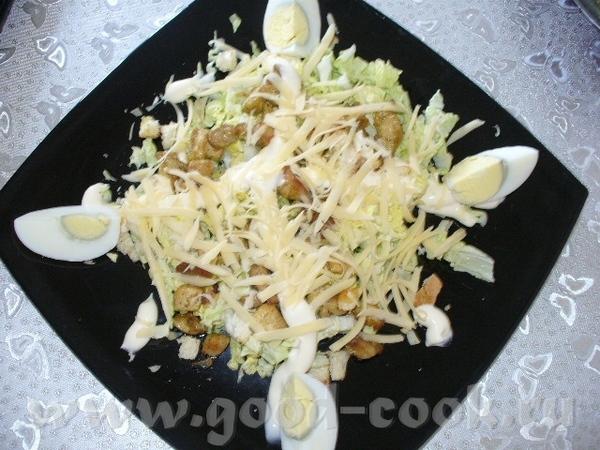 салат воздушный капуста савойская феле куринное твердый сыр сухарики майонез феле мелко нарезать, п...