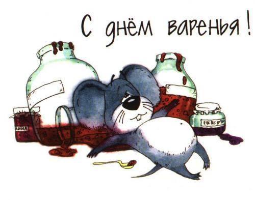 Дорогая, Леночка - 2