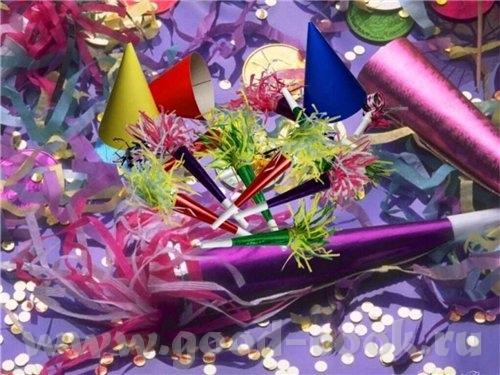 Ира, поздравляю тебя с днем рождения
