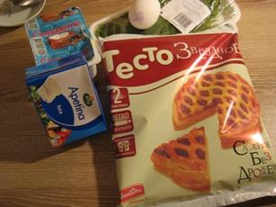 Пирог с брынзой и укропом Упаковка слоёного теста, брынза, свежий укроп, яйцо, ложка сметаны