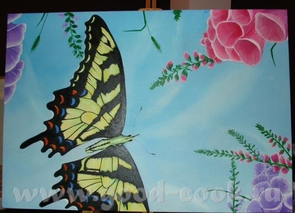 А вот моя бабочка