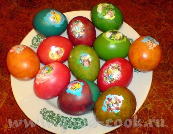 Вторая пасхальная традиция – крашеные яйца - 4
