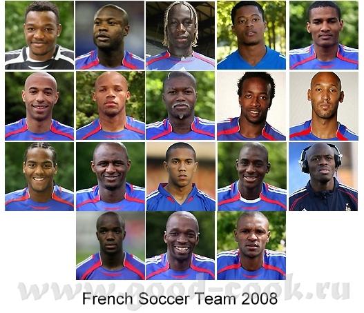 Дааа, с французской сборной вообще получилось нечто непредсказуемое, ужас - 2