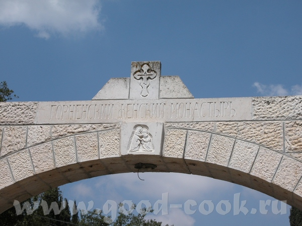 Подошли мы к воротам монастыря и - 4