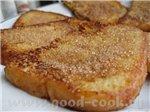 Первые блюда Борщ зеленый Борщ красный Грибная юшка Грибной супчик на мясном бульоне Грибной супчик... - 7