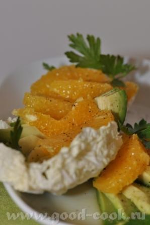 Салат из авокадо и апельсинов На 2 порции 1 спелый плод авокадо 2 средних или 1 большой апельсин 2...