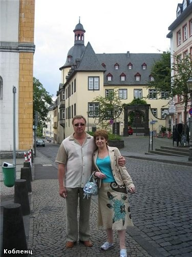 Кобленц - небольшой город на берегу Рейна