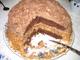 """Я немного стыжусь своей неумелости, но торт """"Сникерс"""" очень вкусный"""
