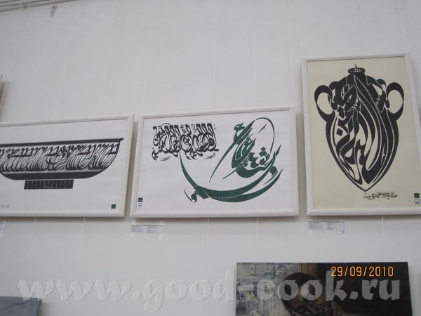 Это старый художник каллиграф: Имена вписывает в различные образы - 2