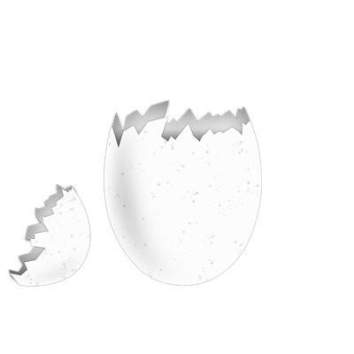 цыплёнок 2000х2000, 1,26 Мб, ПНГ Автор naschkatze DeposiFiles - 2