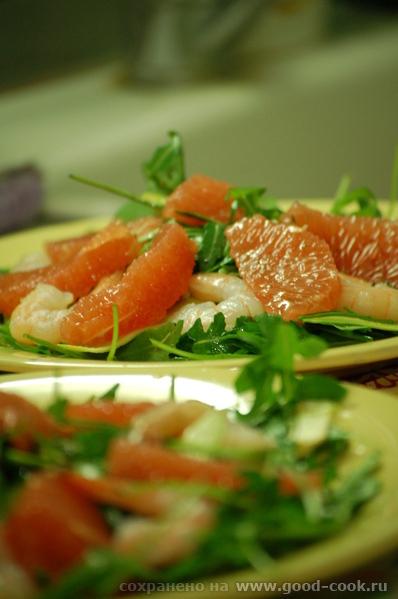 Салат из рукколы с грейпфрутом