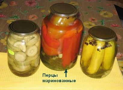 Перцы маринованные (по-днепропетровски)