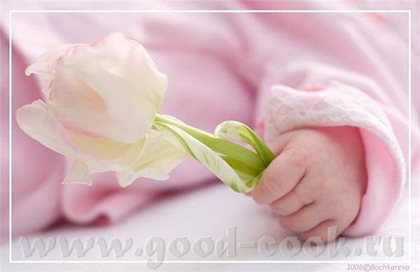 Талечка, поздравляю тебя и всех твоих близких с рождением доченьки