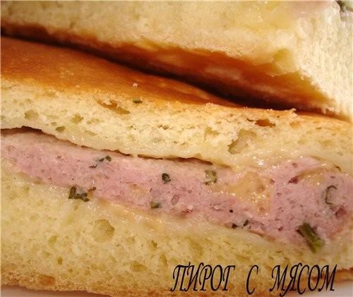 пирог с мясом кулебяка с капустой - 2