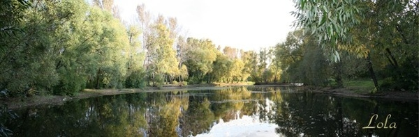 Кусковский парк