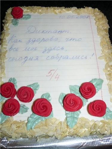 Медовый торт На вечер встречи одноклассников
