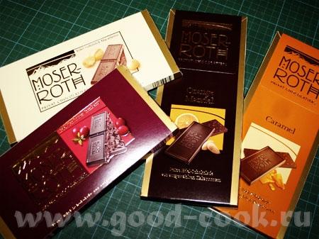 ну раз такое пошло, тогда делись, какой тебе шоколад нравится, я тоже поробовать хочу - 2